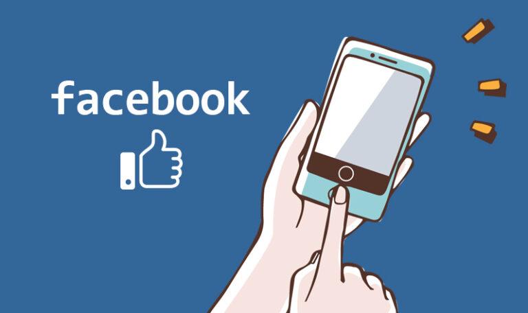 ちょっと待ってその「いいね!」facebook診断アプリの危険性