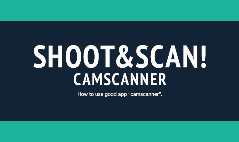 斜めから撮影しても見やすく補正!魔法のAPP「camscanner」
